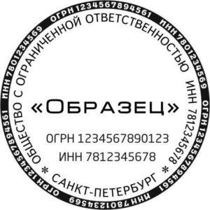 Штамп K02-01